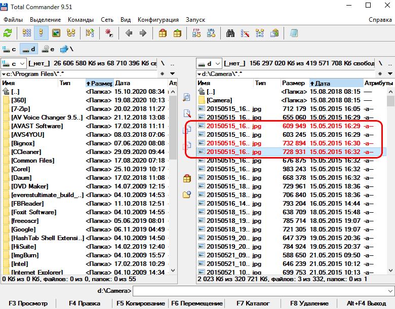 Выделение файлов