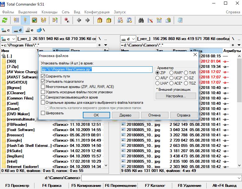 Параметры упаковки файлов